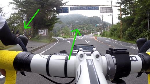 20150906筑波HC練習 (10).jpg